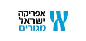 Africa-Israel-logo