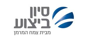 Sivan-logo