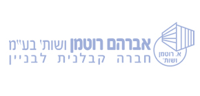 avrham_rotman-logo_