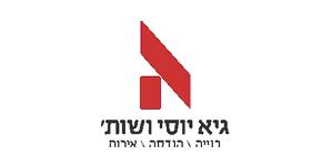 guyyosi-logo_