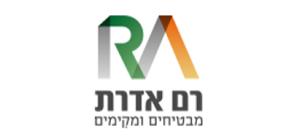 ramaderet-logo_