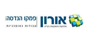 Oron-logo